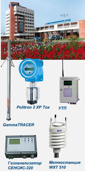 13 САП система радиационного контроля и мониторинга