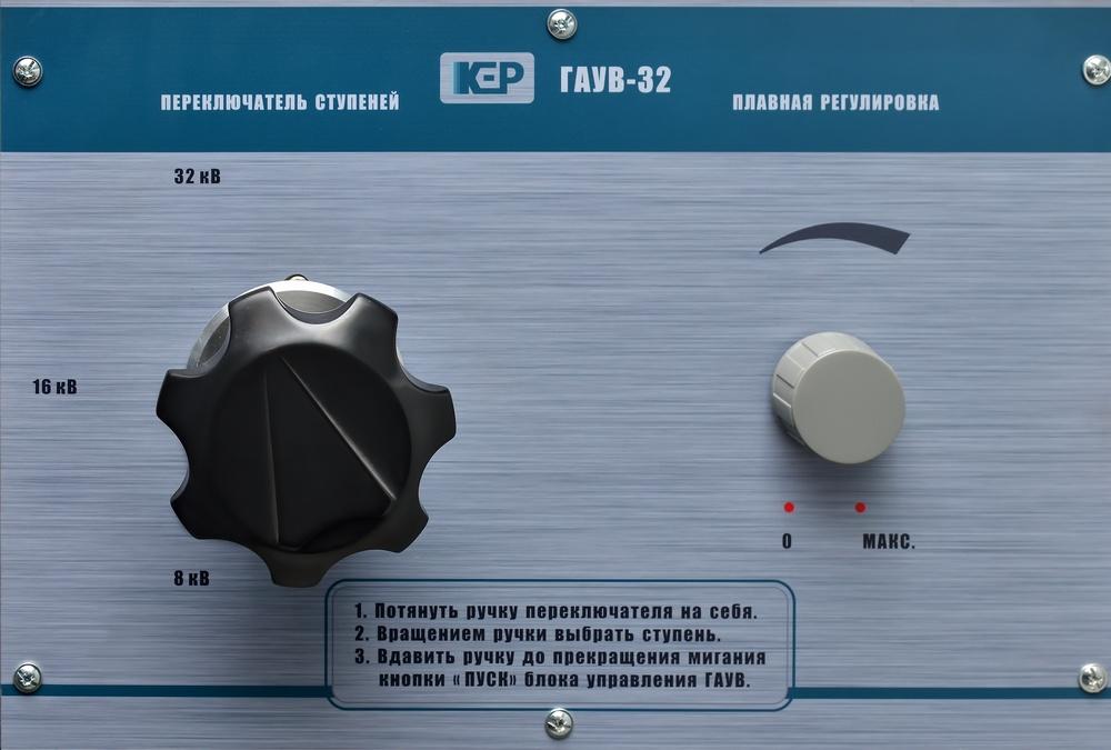 GAUV_32_2-elt10sp Электротехническая лаборатория ЭТЛ 10СП