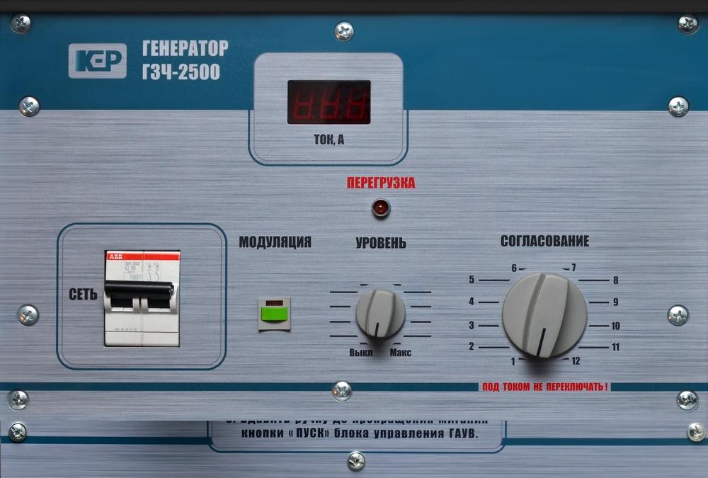 GZCH_2500-elt10sp Электротехническая лаборатория ЭТЛ 10СП