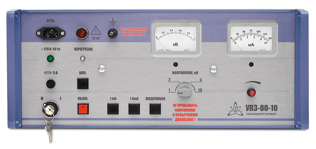 UPZ_80_10_2_etl10sp Электротехническая лаборатория ЭТЛ 10СП