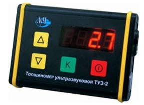TUZ-2 Лаборатория технической диагностики и телеинспекции трубопроводов