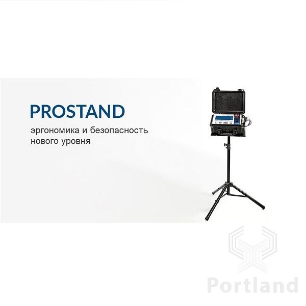 Эргономичный и безопасный стенд Prostand для рефлектометра InterFlex140